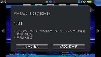 2016-01-15-010408.jpg