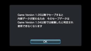 2016-01-18-155521.jpg
