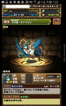 Screenshot_2015-11-29-19-02-37.png