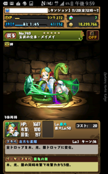 Screenshot_2015-11-29-21-59-38.png