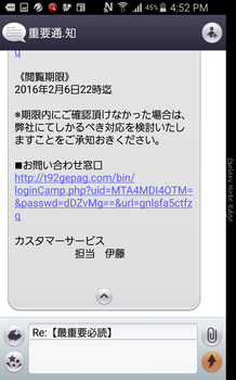Screenshot_2016-02-06-16-52-51.png